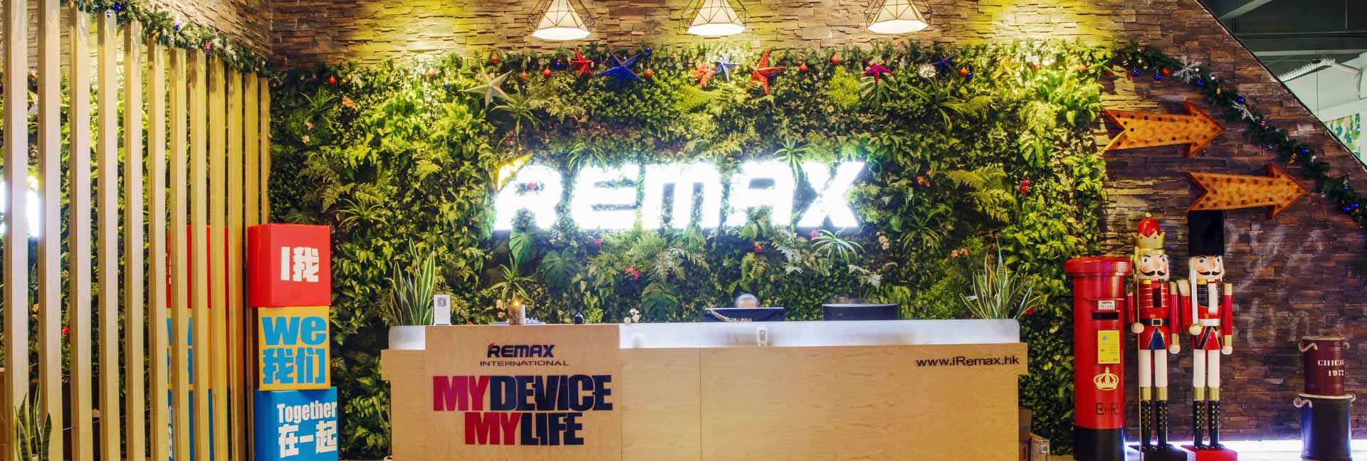 Remax My Device My Life